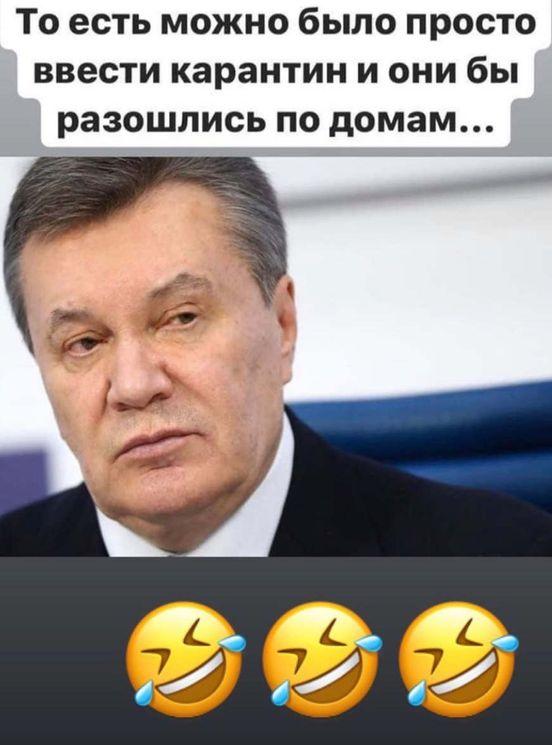 https://ua.avalanches.com/kyiv_49128_04_04_2020