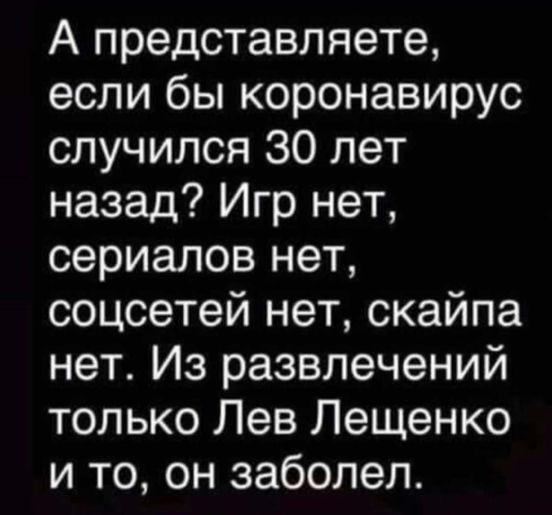 https://ua.avalanches.com/kyiv_77382_12_04_2020