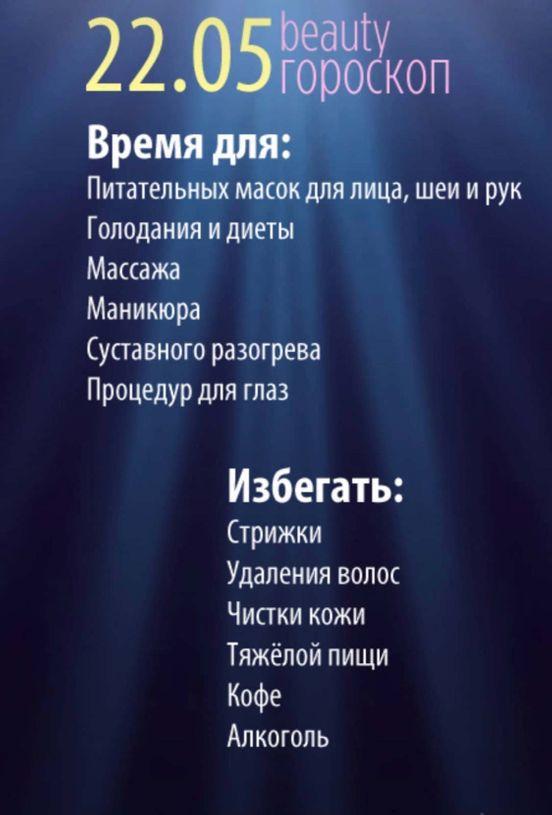 https://ua.avalanches.com/kyiv_312188_22_05_2020