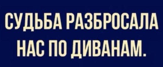 https://ua.avalanches.com/kyiv_38243_24_03_2020