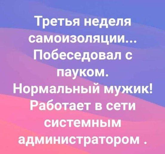 https://ua.avalanches.com/kyiv_49084_04_04_2020