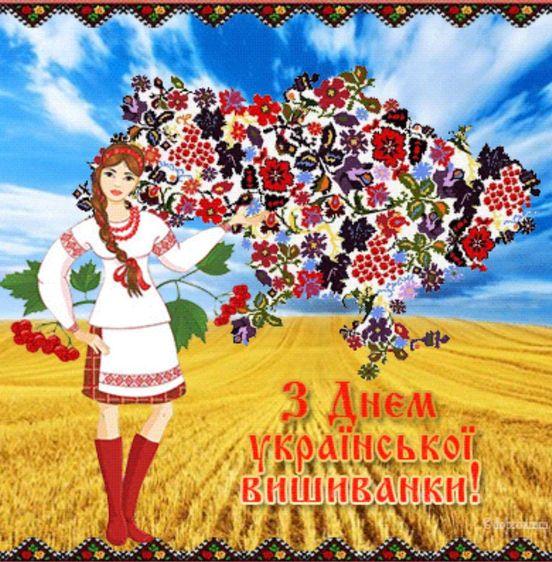 https://ua.avalanches.com/kyiv__ia_vstanu_ranovrantsi_na_svitanku_iak_spalakhne_na_kvitochtsi_rosa_vdiah305020_21_05_2020