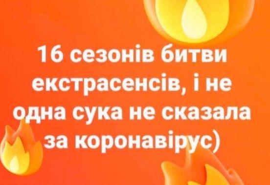 https://ua.avalanches.com/kyiv_37454_20_03_2020