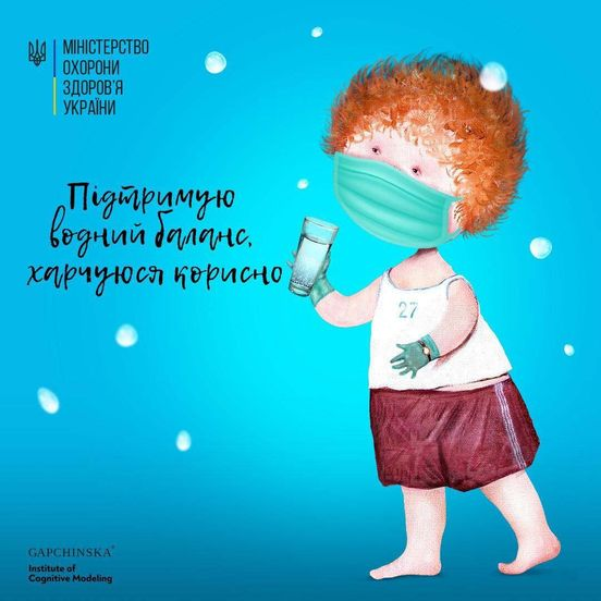 https://ua.avalanches.com/kyiv_173458_28_04_2020