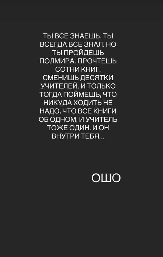 https://ua.avalanches.com/kyiv_298796_20_05_2020