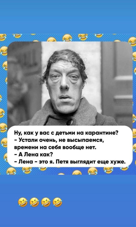 https://ua.avalanches.com/kyiv_309637_21_05_2020