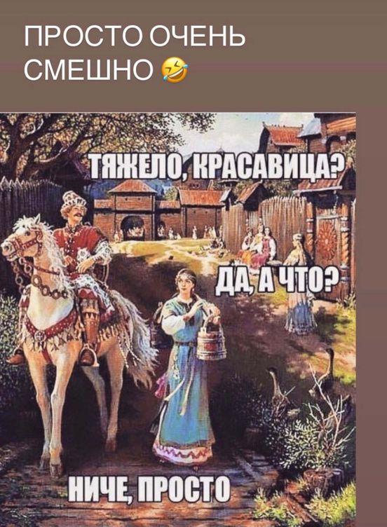 https://ua.avalanches.com/kyiv_286099_17_05_2020