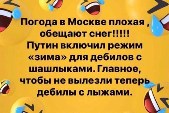 https://ua.avalanches.com/kyiv_40305_31_03_2020