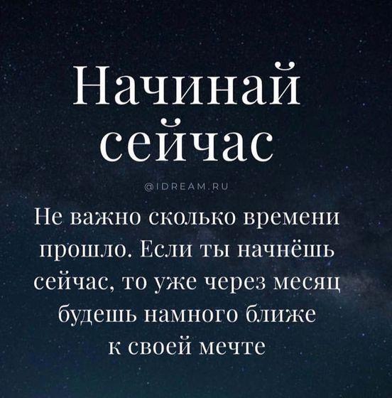 https://ua.avalanches.com/kyiv_41030_03_04_2020