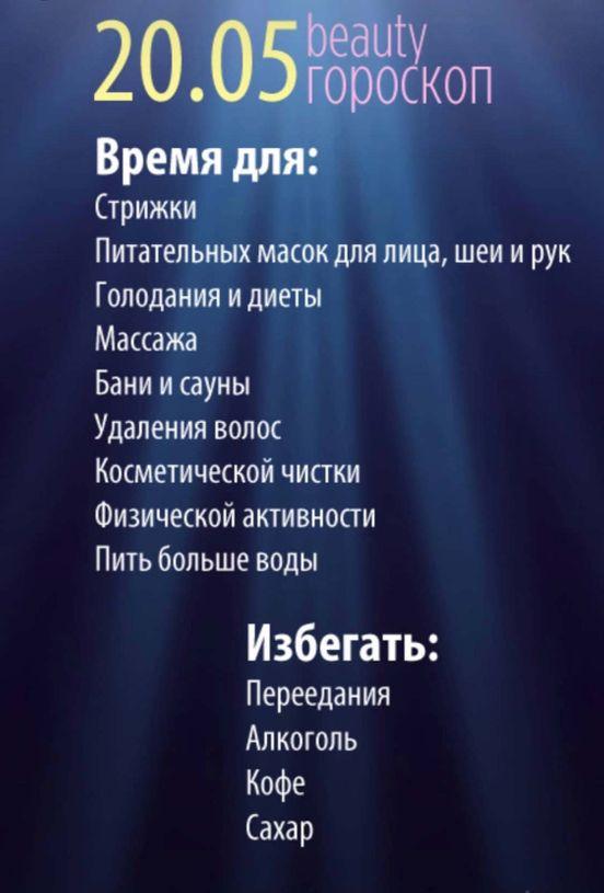 https://ua.avalanches.com/kyiv_297541_20_05_2020