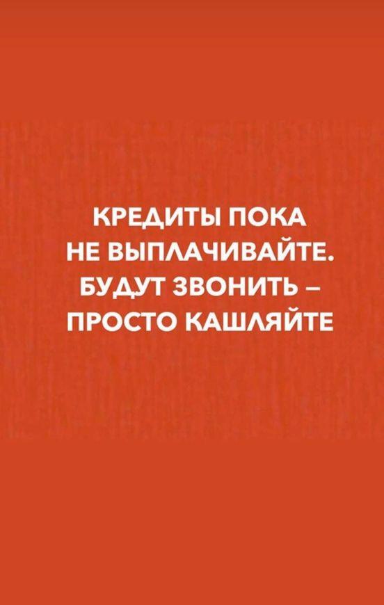 https://ua.avalanches.com/kyiv_37457_20_03_2020