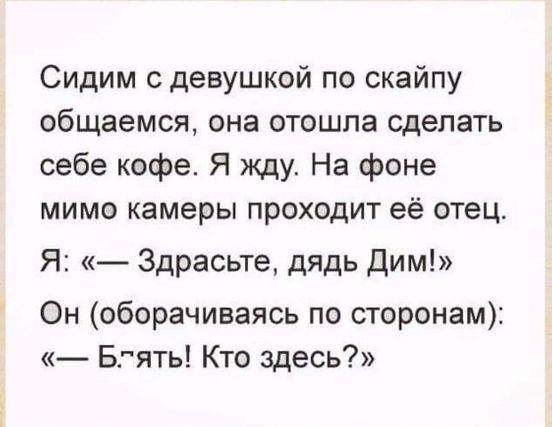 https://ua.avalanches.com/kyiv__208963_06_05_2020