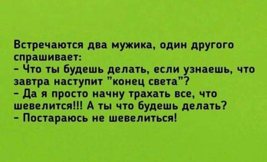 https://ua.avalanches.com/kyiv_57932_07_04_2020