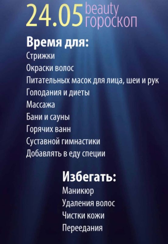 https://ua.avalanches.com/kyiv_316188_24_05_2020
