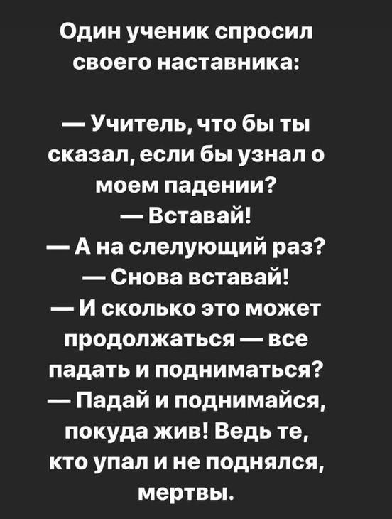 https://ua.avalanches.com/kyiv_58072_08_04_2020