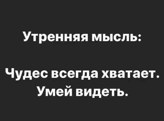 https://ua.avalanches.com/kyiv_63769_10_04_2020