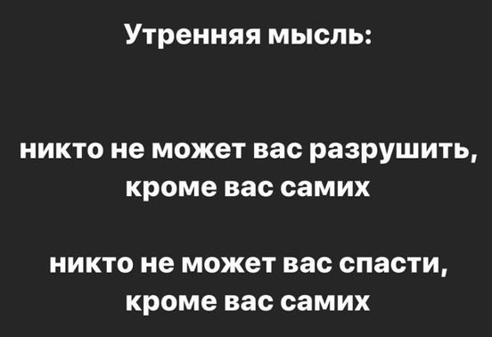 https://ua.avalanches.com/kyiv_40494_01_04_2020