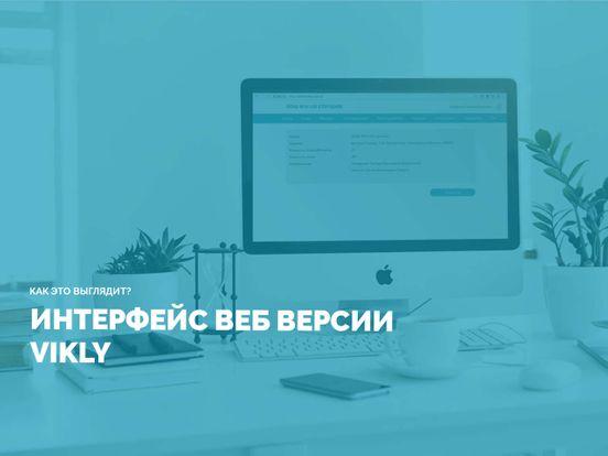 https://ua.avalanches.com/kyiv_gadzhety_dlia_vchyteliv_abo_novyny_z_tekhnolohichnykh_poliv25810_24_01_2020