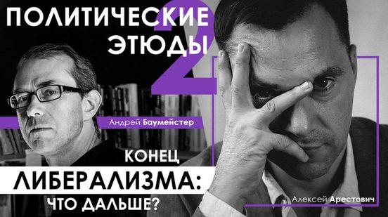 https://ua.avalanches.com/kyiv__dvyzhenye_za_mansypatsyiu_ne_po_krovy_no_po_talantam_vsokaia_pesn_os37001_18_03_2020