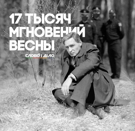 https://ua.avalanches.com/kyiv__edynstvennoe_obiasnenye_kotoroe_poka_nashl_chtob_ony_potom_tymy_65901_10_04_2020