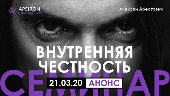 https://ua.avalanches.com/kyiv__evropeiskaia_tsyvylyzatsyia_hdeto_v_18m_veke_poluchyla_udar_kotori_v37002_18_03_2020