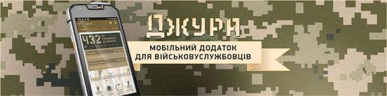 https://ua.avalanches.com/kyiv__fond_myroslav_hai_myroslav_hai_myr_y_ko_vdelyl_otdelni_scht291973_19_05_2020