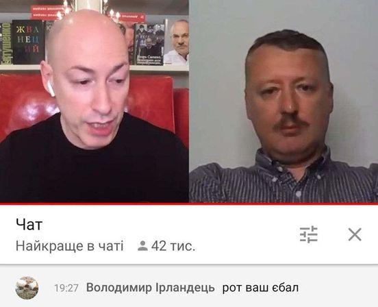 https://ua.avalanches.com/kyiv__hovoriat_na_vvedenskuiu_26_na_2100_podtiahyvaiutsia_rastrohanne_zry291972_19_05_2020