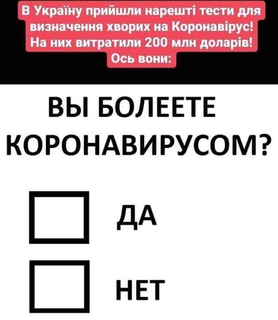 https://ua.avalanches.com/kyiv__ia_ne_proshl_yskal_vozderzhalsia_ne_nashl_budu_prokhodyt_povtorno_38854_26_03_2020