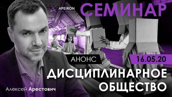 https://ua.avalanches.com/kyiv__karantyn_to_y_est_nashe_obshchestvo_v_vydely_kohdanybud_cheloveka_k208965_06_05_2020
