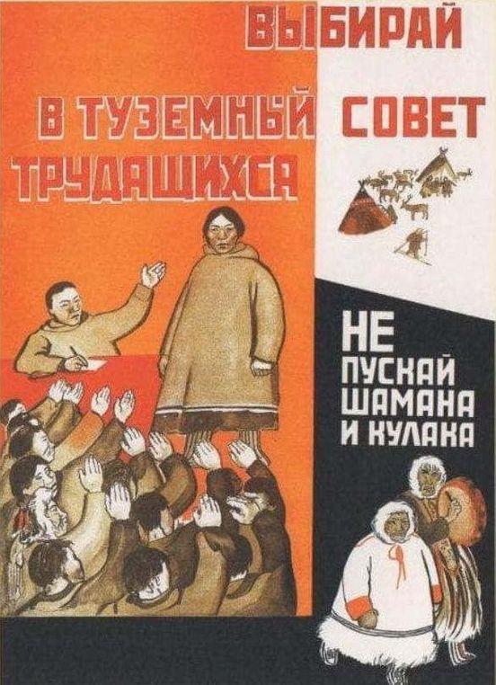 https://ua.avalanches.com/kyiv__khorosho_kspertam_ony_svoy_syiatelne_kommentaryy_yzlozhat_narodu_khor36996_18_03_2020