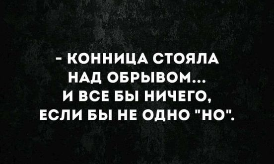 https://ua.avalanches.com/kyiv__m_spolzaem_v_zakonomerni_y_liuti_pyzdets_poroh_kotoroho_pryshlsia36990_18_03_2020