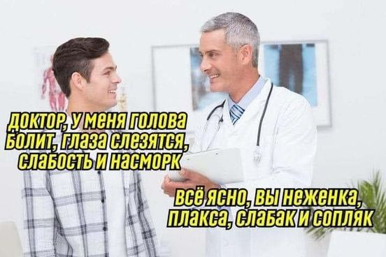 https://ua.avalanches.com/kyiv__mer_kotormy_seichas_zelnaia_vlast_probuet_spravytsia_s_troinm_kry38945_26_03_2020