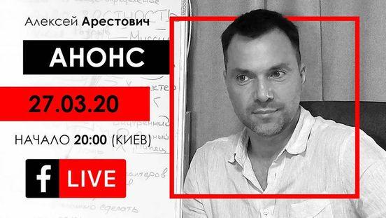 https://ua.avalanches.com/kyiv__mnohye_vserz_schytaiut_chto_teper_professyy_kotore_predstavliaiut_so38929_26_03_2020