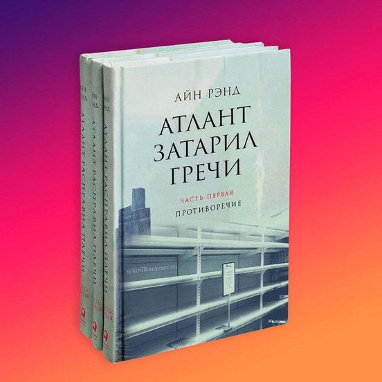 https://ua.avalanches.com/kyiv__na_srezakh_sotsyalnkh_razlomov_puzrytsia_sut_hlava_hosudarstva_pryz37006_18_03_2020