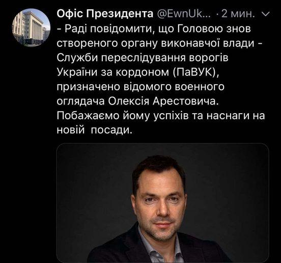 https://ua.avalanches.com/kyiv__ne_khotel_hovoryt_ranshe_vremeny_teper_mozhno_40527_01_04_2020