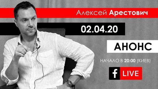 https://ua.avalanches.com/kyiv__nesootvetstvye_porazhaet_po_raznm_otsenkam_okolo_2500_mln_chelovek_sy40769_02_04_2020