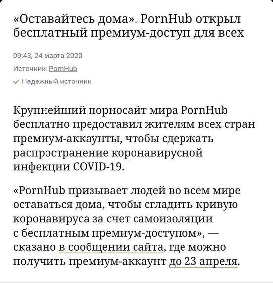 https://ua.avalanches.com/kyiv__nobelevskuiu_premyiu_myra_poluchyt_pornhub_a_po_lyterature_korona38405_24_03_2020