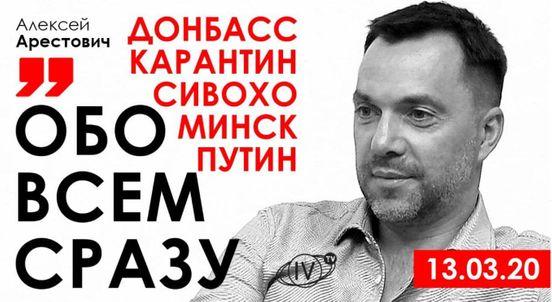 https://ua.avalanches.com/odessa__ony_vesma_uporn_ty_parny_teper_namechaiutsia_priame_perehovor_s_t36998_18_03_2020