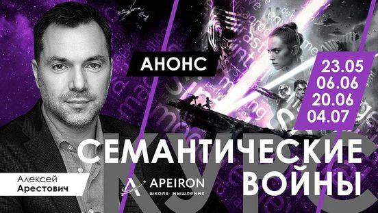 https://ua.avalanches.com/kyiv__orhanyzator_ynformatsyonnkh_voin_presleduiut_try_osnovne_tsely_ony_255219_13_05_2020