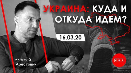https://ua.avalanches.com/kyiv__pospilkuvalysia_na_zhytomyrskomu_kanali_sk1_pro_te_kudy_zvidky_t37004_18_03_2020