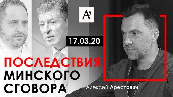 https://ua.avalanches.com/kyiv__poterevenyly_z_iuriiem_kulinichem_apostrof_pro_sutnist_ta_mozhlyvi_37005_18_03_2020