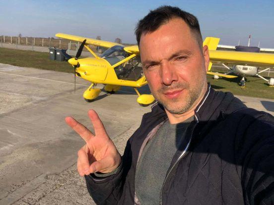 https://ua.avalanches.com/kyiv__rasplyl_37046_18_03_2020