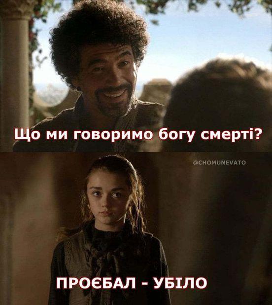 https://ua.avalanches.com/kyiv__snochek_ne_dai_boh_tebe_bt_aktualnm_pliui_srazu_v_vechnost_no292043_19_05_2020