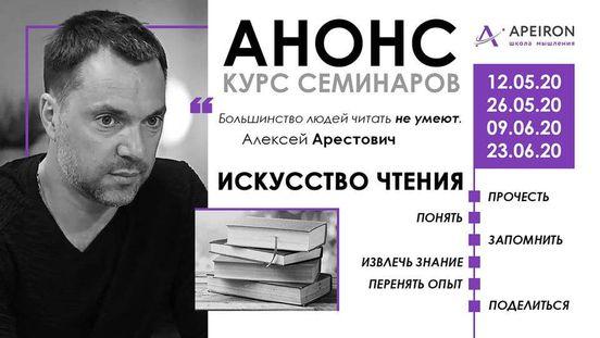 https://ua.avalanches.com/kyiv__tem_chto_sozdat_ynoe_v_msliashchem_to_znanyia_cheho_u_neho_ne_blo_ra182312_29_04_2020