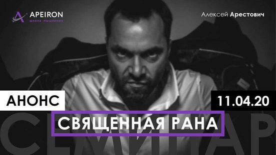 https://ua.avalanches.com/kyiv__to_odyn_yz_bazovkh_dlia_ponymanyia_cheloveka_y_eho_mesta_v_myre_semynar40066_30_03_2020