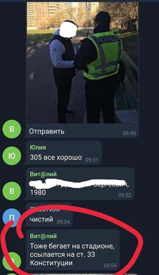 https://ua.avalanches.com/kyiv__uzhe_sehodnia_hrazhdanskoe_soprotyvlenye_dannomu_bespredelu_narastaet_57380_06_04_2020