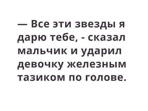 https://ua.avalanches.com/kyiv__v_sovershenno_naprasno_dumaete_chto_za_vseobshchym_strakhom_y_pod_prykrt41135_03_04_2020