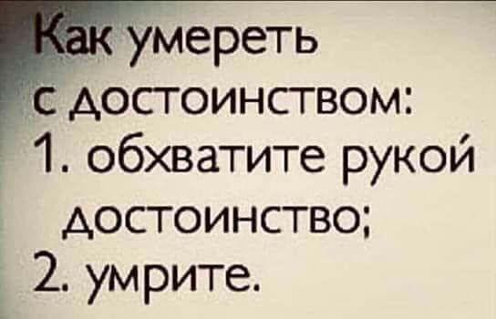 https://ua.avalanches.com/kyiv__vo_vtorom_ture_135_bl_ntuzyazm_vera_zhelanye_otomstyt_nenavy40251_31_03_2020