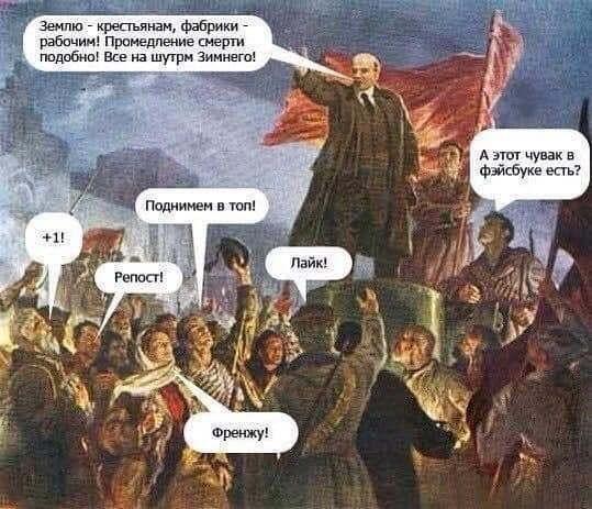 https://ua.avalanches.com/kyiv__ydeia_levoho_proekta_a_lenyn_nachynal_kak_sotsyaldemokrat_prosta_y_f138251_23_04_2020