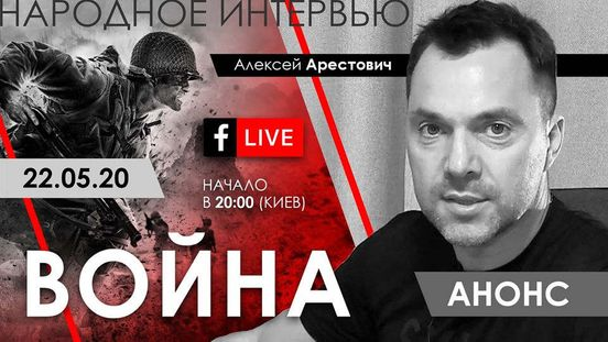 https://ua.avalanches.com/kyiv__zavtra_v_2000_narodnoe_ynterviu_fblive_na_temu_mezhdunarod312660_22_05_2020